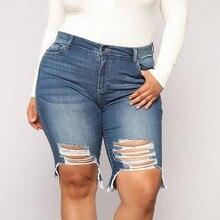 سراويل جينز عالية الخصر للنساء سراويل صيفية نسائية مثيرة بمقاس كبير سراويل جينز ممزقة للنساء من قماش الدنيم سراويل قصيرة سبودنكي دامسكي
