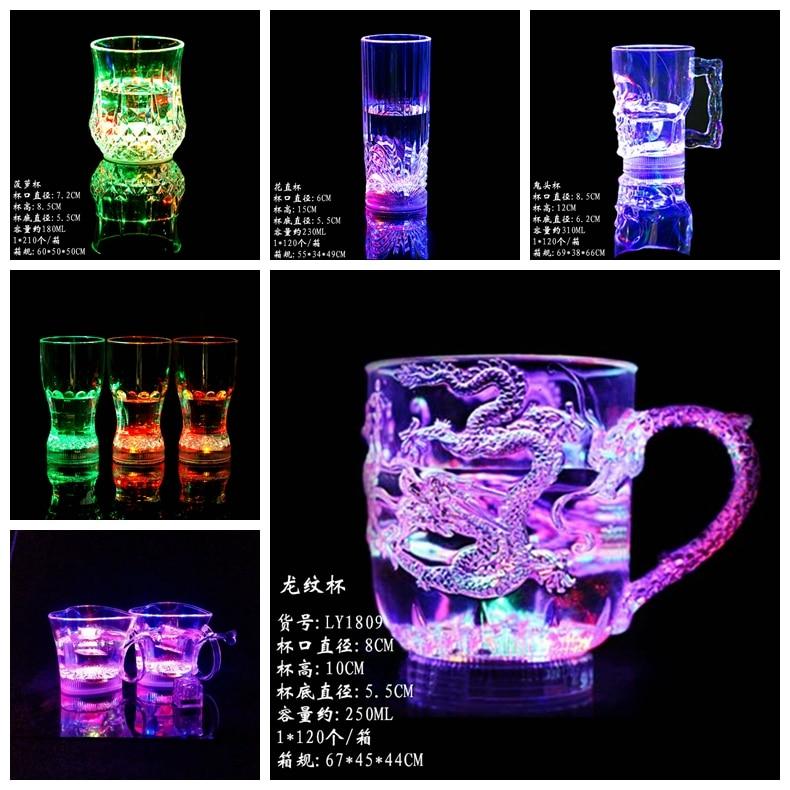 Dragón creativo LED inductivo Arco Iris luz intermitente para fiestas Whisky taza cerveza taza Verre te de mort vidrio original glazen