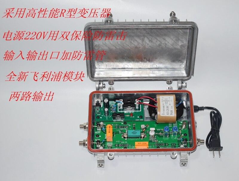 Amplificateur de Signal de télévision par câble 860MHZ Signal de Circuit fermé de ligne principale amélioré
