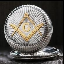 Mode quartz maçons franc-maçonnerie montre de poche femme classique vintage antique pendentif G montres antique bronze argent classique