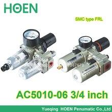 Purificateur de pression type SMC FRL   3/4
