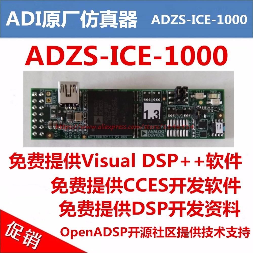 ADZS-ICE-1000/ADI оригинальный симулятор