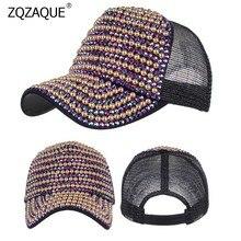 الكورية الفاخرة الديكور الماس الصيف قبعات المرأة موضة جودة ظلة البيسبول قبعات 6 ألوان قابل للتعديل نيس قبعات قبعة YJ36