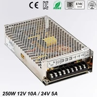 best quality double sortie 12v 24v 250w switching power supply driver for led strip ac100 240v input to dc 12v 12v free shipping