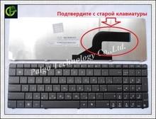 Clavier russe RU pour Asus MP-09Q33SU-528 V111462AS1 clavier noir