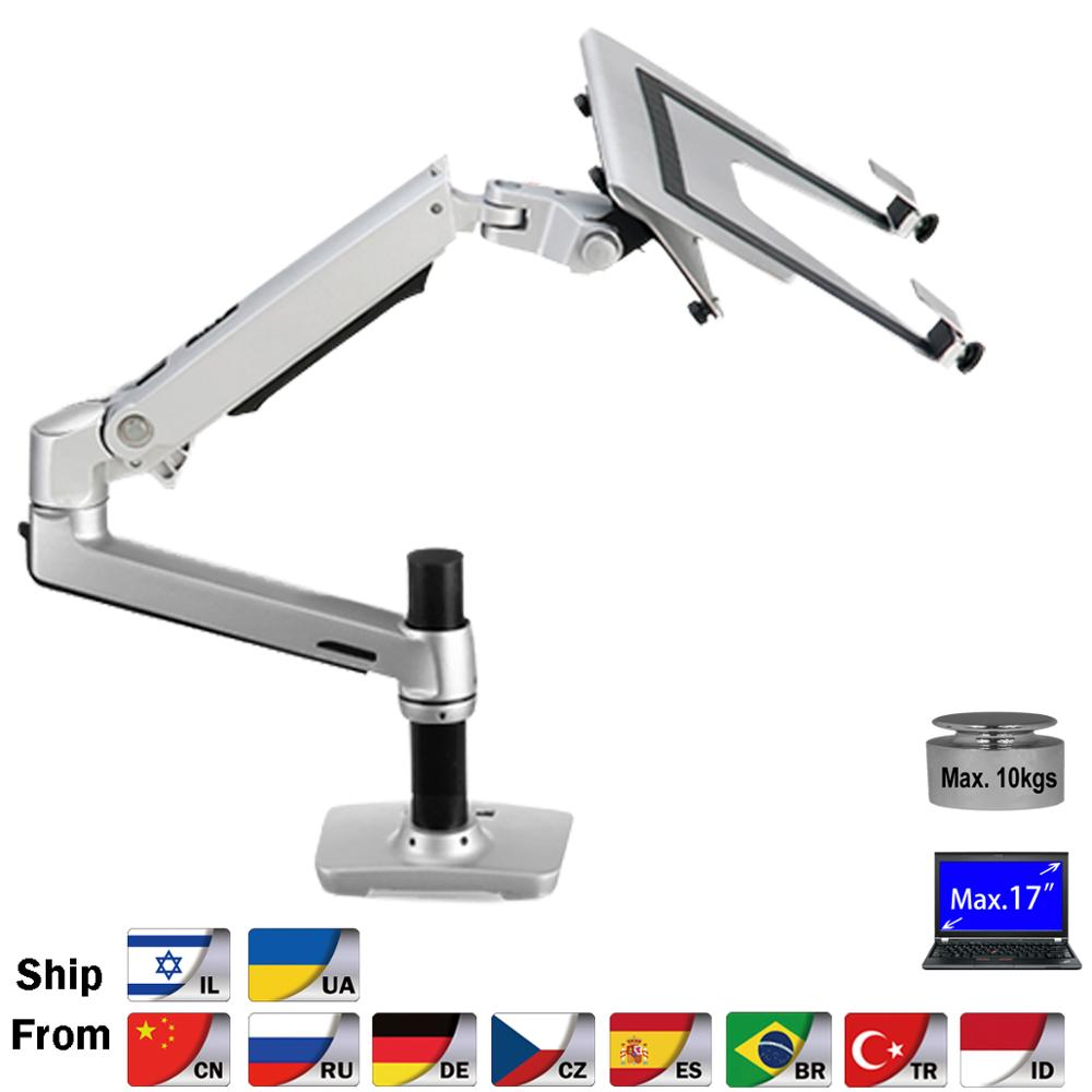 Настольное крепление XSJ8012CT из алюминиевого сплава, 17-27 дюймов, поддержка монитора, 17 дюймов, держатель для ноутбука, механическая пружинная ...