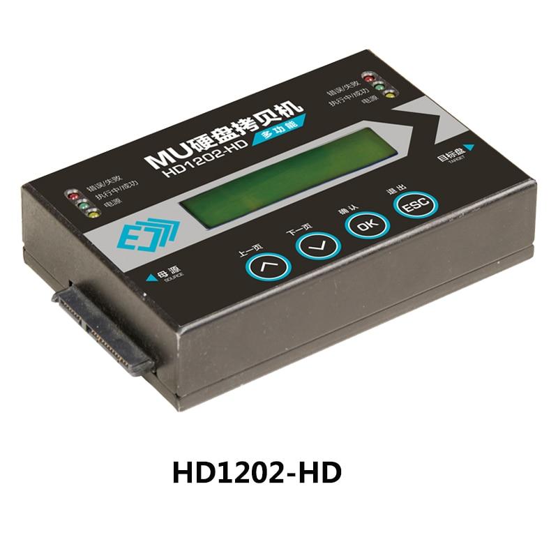 Duplicador de disco duro HDD SSD 1V1 6,6 GB/Min