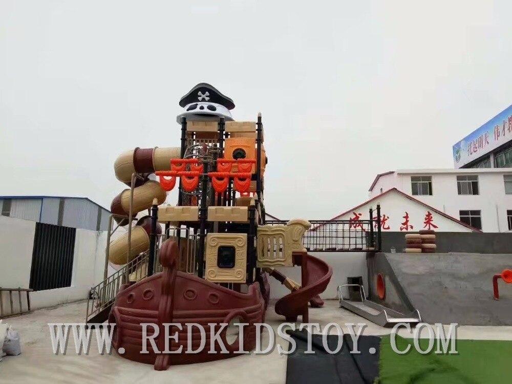 Estándar de la UE de playa al aire libre Patio de calidad superior de los niños Barco Pirata Aire Libre HZ16-131b