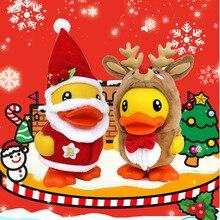 Tirelire canard de noël en PVC créatif mignon   Tirelire en forme de canard de noël, boîte à monnaie de dessin animé, cadeau de noël pour enfants