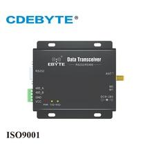E32-DTU-170L30 длинный Rang RS232 RS485 SX1278 SX1276 170 МГц 1 Вт IoT vhf беспроводной приемопередатчик Приемник rf модуль