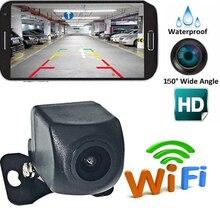 Беспроводная Автомобильная камера заднего вида с углом обзора 150 °, Wi Fi, камера заднего вида с функцией ночного видения HD, мини тахограф для iPhone, Android