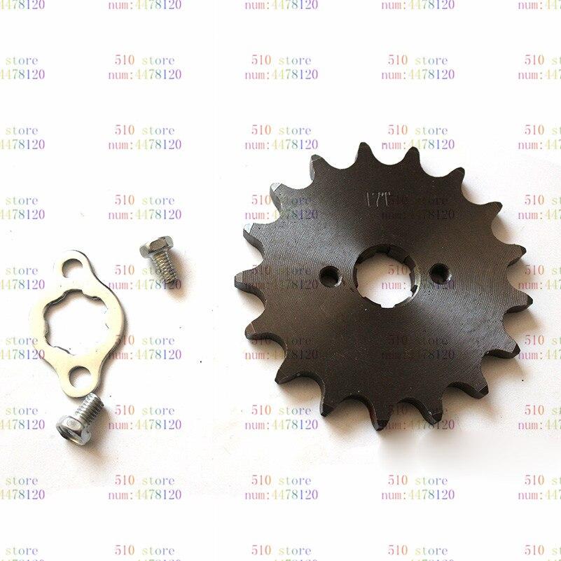 Frete grátis atv retrofit montagem 520 diâmetro interno 20mm pequeno volante do motor pequeno roda dentada 17 dentes