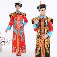 La Dinastía Qing dragón traje vestido chino emperatriz traje tradicional Antigua China Qing Manchu de la princesa de la Reina de la Real ropa