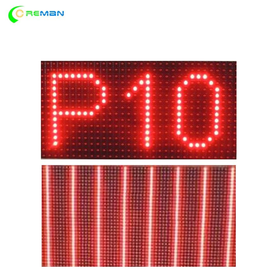 Módulo SMD DIP de pantalla LED para exteriores Coreman para módulo único rojo P10 rojo