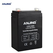 12 v 2.6AH Batterij 12V2. 6AH voor Backup Power LED noodverlichting Kinderen Speelgoed Auto loodzuur Accumulator Vervanging Onderhoud
