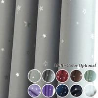 Shiny Stars Children Cloth Curtains For Kids Boy Girl Bedroom Living Room Blue/Pink Blackout Cortinas Custom Made Drape WP123#WS