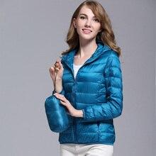 Chaqueta de plumón de pato blanca 90% para otoño para mujer, chaquetas de plumón ultraligeras, Parkas con capucha de manga larga y Color caramelo