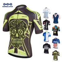 Kemaloce Yellow Bright Skeleton Cycling Jersey Wear China Short Sleeve Men Bicycle Shirts Clothing Retro Crane Cheap Bike Jersey