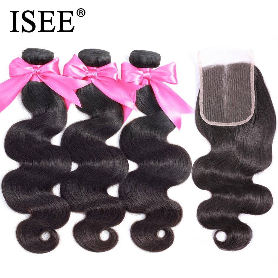 ISEE شعر بيرو موجة الجسم مع إغلاق 100% ريمي الشعر البشري حزم مع إغلاق 3 حزم الشعر مع إغلاق لون الطبيعة