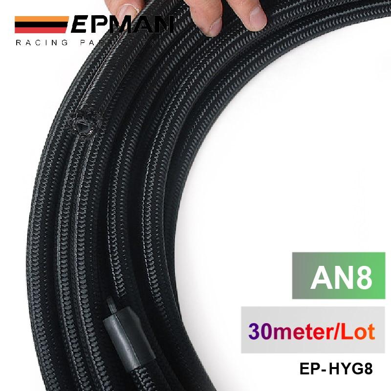 Manguera de combustible/aceite de alta calidad AN8, 2013, peso ligero, rollo de 30 metros, EP-HYG8