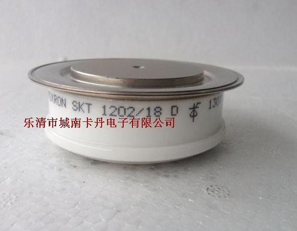 SKT1202/18D    100%New and original,  90 days warranty Professional module supply, welcomed the cons