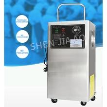 HY-005 Machine de désinfection à lozone générateur dozone usine ferme hôtel multifonction Machine de désinfection à lozone 220 V 1 PC