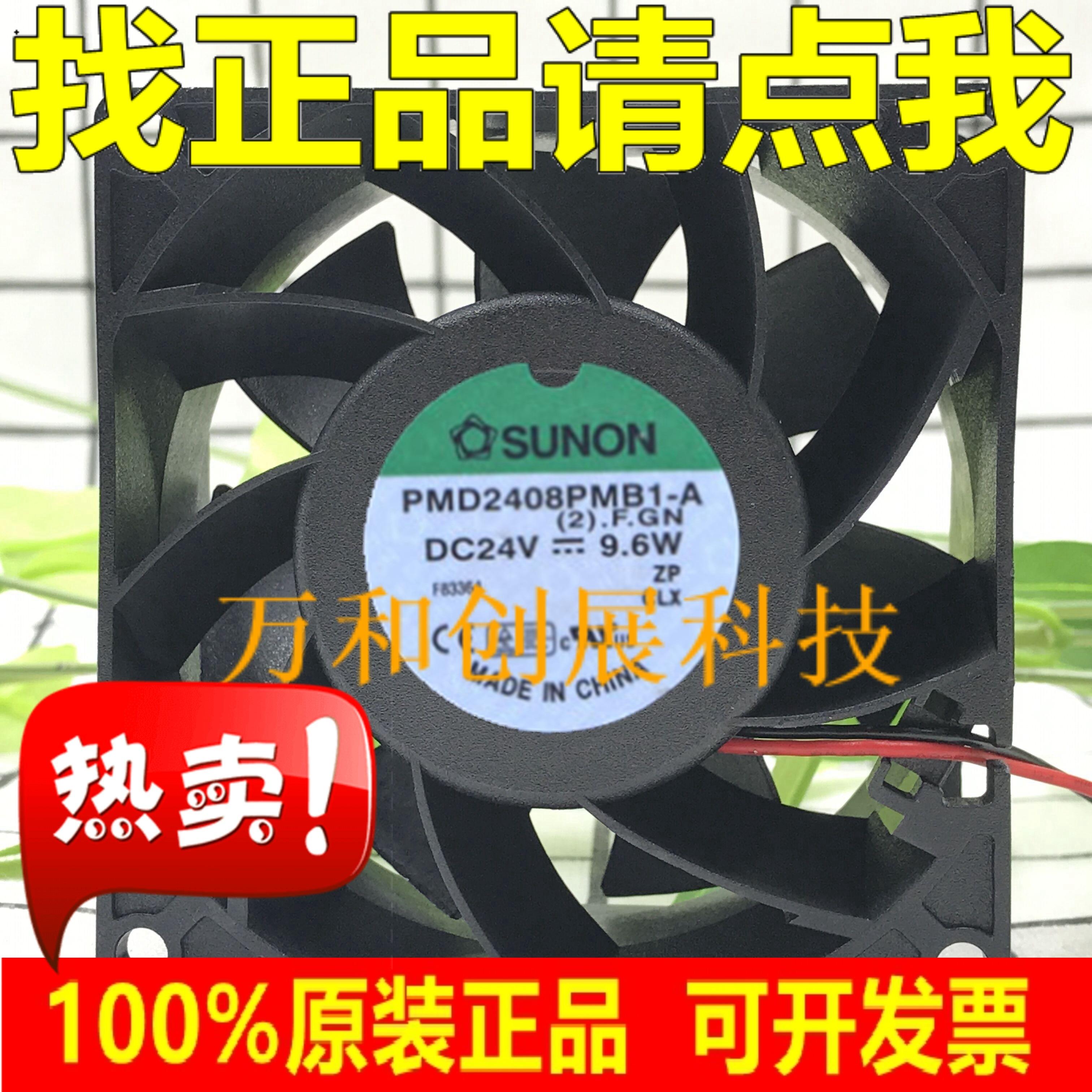 Sunon PMD2408PMB1-A/8038/dc24v 9.6 w grande volume de ar 8 cm ventilador