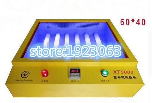 لوحة مطبوعة 50 سنتيمتر × 40 سنتيمتر للطابعة ، نسخة فولاذية مطبوعة للأشعة فوق البنفسجية ، آلة تعرض للأشعة فوق البنفسجية