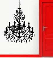Decoration maison vinyle decalque lustre lumiere eclairage salon decor Vintage autocollant mural doux maison decor NY-259