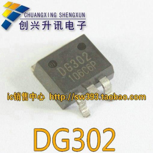 Frete grátis DG302 genuíno plasma LCD poder MOS transistor TO-263 100%