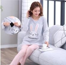 Pyjama en coton pour femme enceinte   En coton, printemps et automne, alimentation maternelle, grossesse, femme enceinte, automne