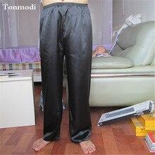 Silk Pajama Trousers Men Spring And Autumn Men lounge Sleep Pants Leisure Comfortable Sleep Bottoms