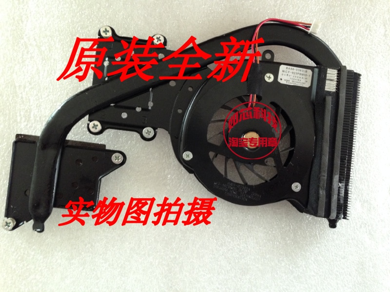 Para SAMSUNG R70 R560 P208 P210 Q208 Q210 disipador de calor radiador ventilador de refrigeración para ordenador portátil