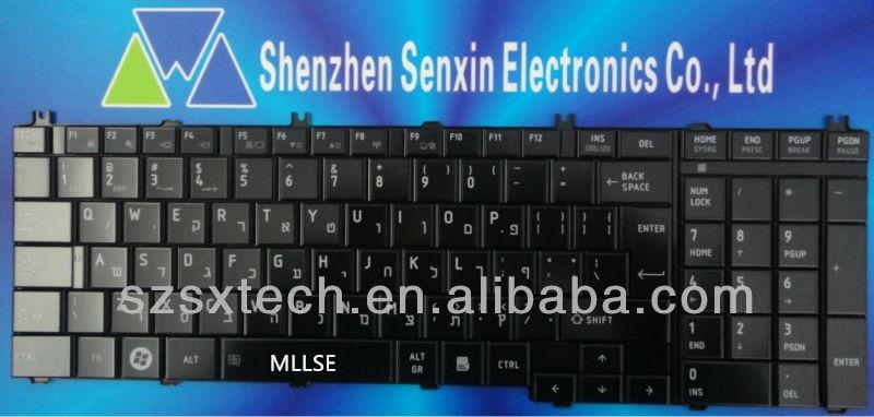 9Z.N4WSU.00H,0KN0-Y32HE03 Hebrew keyboard for TOSHIBA Satellite C650 C655 L650 L655 L670 L675 L750 L660 C660 T350 B350 L775.