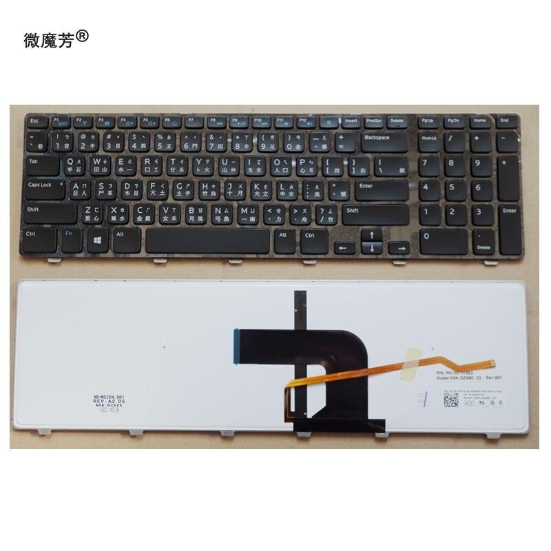 CH teclado del ordenador portátil para Dell 17R 3721 3737 17R-5721 N3721 N5721 5721, 5737 de 5357 M731R 5735 V119725BS1 Teclado retroiluminado