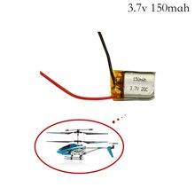 Batterie Lipo 3.7V 150mAh pour Syma S105 S107 S107G S109 S107-19 pour Skytech M3 3.7V 150mAh 1s li-po batterie 3.7V hélicoptère partie