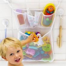 Baby Kids Bathroom Bathtub Ball Toy Bags Mesh Net Storage Bags Organizer Holder Storage Bags