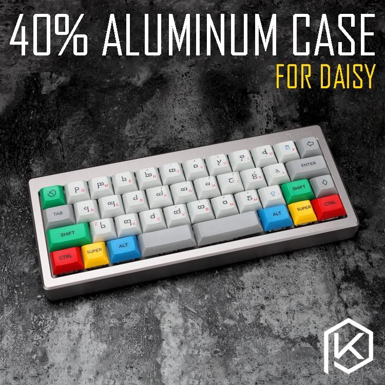غلاف لوحة مفاتيح أكريليك مخصص ، ألومنيوم مؤكسد ، متوافق مع daisy 40%