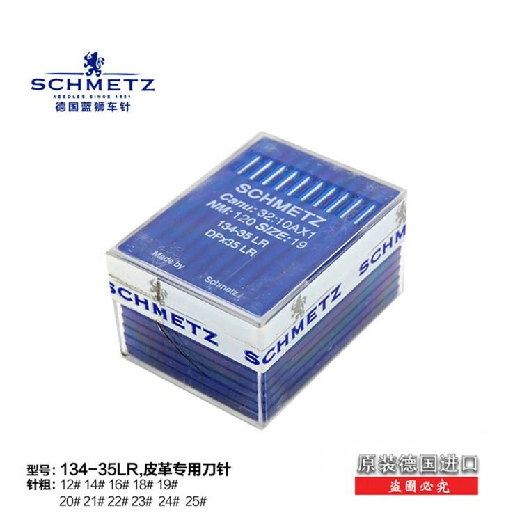 10 unids/lote Schmetz agujas para máquinas de coser industriales Canu3210AX1 134-35LR PCL NM125 tamaño 20 4,2 cm