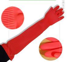 Водонепроницаемые резиновые перчатки длиной 45/55 см, 1 шт., латексные перчатки для мытья машины и работы по дому