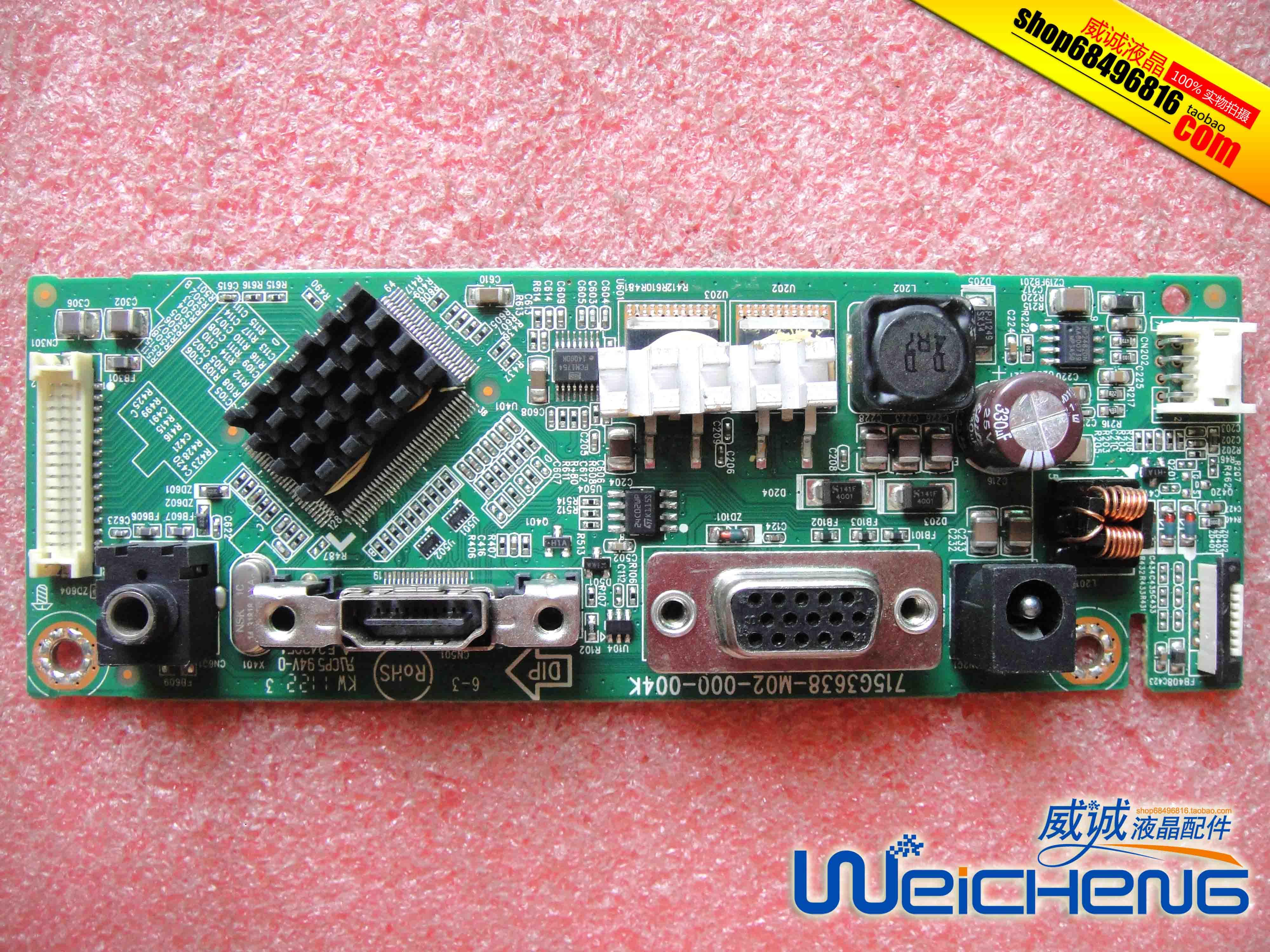 ML228H-A سائق مجلس 715G3638-M02-000-004K
