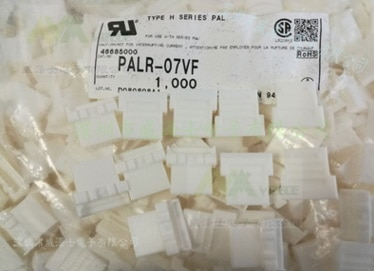 PALR-07VF كون الإسكان PAL 7POS 2 مللي متر الأبيض JST موصلات محطات العلب 100% أجزاء جديدة ومبتكرة
