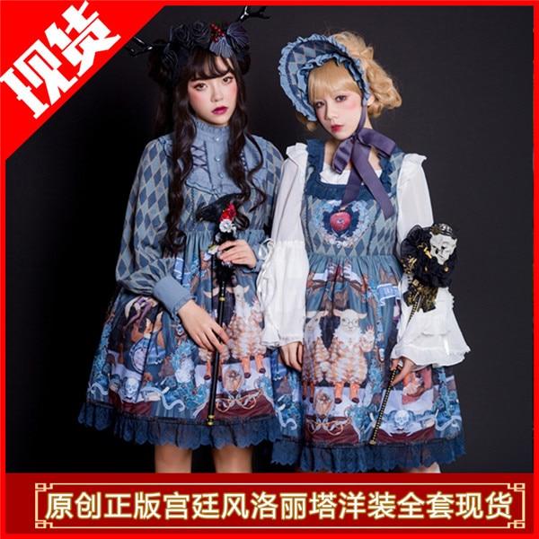 Vestido de Cosplay Anime princesa Lolita estilo gótico uniforme vestido de criada Cosplay conjunto completo en stock envío gratis