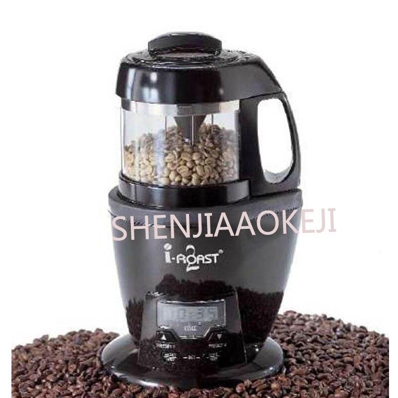 110 فولت/220 فولت الكهربائية محمصة قهوة آلة تحميص القهوة الصغيرة القهوة الفول الخبز آلة قهوة تجارية فول مجفف 1 قطعة