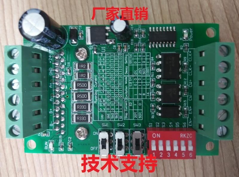 Envío Gratis TB6560 3A motor paso a paso placa de motor paso a paso controlador de un solo eje 10 engranaje