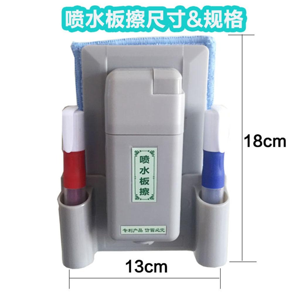 1 шт. водяной спрей доска ластик мастер белая доска маркер ластик