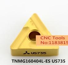 TNMG160404L-ES/TNMG160404R-ES/TNMG160408L-ES/TNMG160408R-ES US735, carbide inserts for turning tool holder boring bar