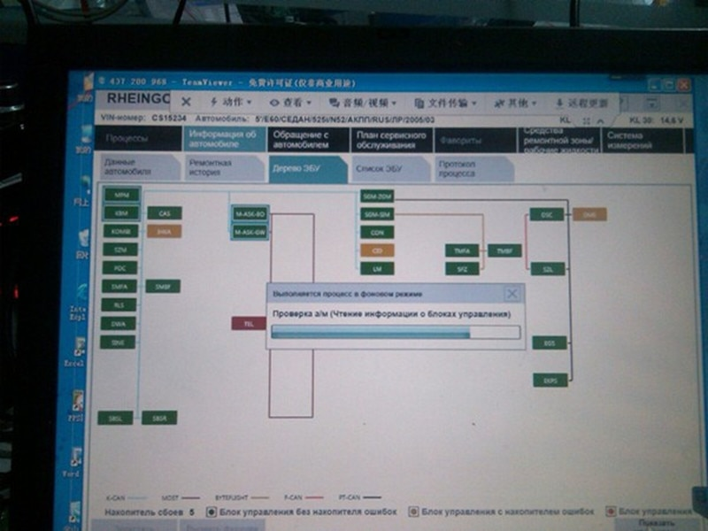 03/2021 for Bmw Icom A2 NEXT Hdd 500gb Newest Software With Expert Mode (Ista-d 4.27  p 3.68) Multi Languages Windows7