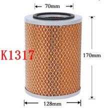 Luchtfilter K1317 Truck Foton Jac Filter Element Maat 13X17 Cm