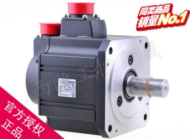 Servo Motor 0.5kw Hcsfs52 Novo & Original Hc-sfs52 Mit 3.2a